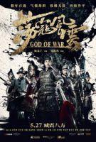 TV program: Bůh války (Dang kou feng yun)