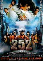 TV program: Kód 252: Katastrofa v Japonsku (252: Seizonsha ari)