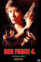 TV program: Red Force 4 (Wong ga si je ji IV: Jik gik jing yan)