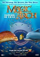Magic Arch 3D (Magic Arch)