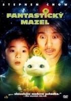 TV program: Fantastický mazel (Cheung Gong 7 hou)