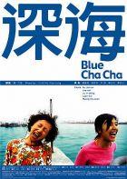 Blue Cha Cha (Shen hai)