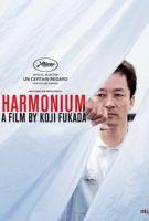 TV program: Harmonium (Fuchi ni tatsu)
