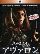 TV program: Smrtící Avalon (Avalon)