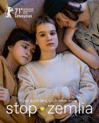Stop-Zemlia (Стоп-Земля)
