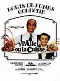 TV program: Křidýlko nebo stehýnko (L'Aile ou la cuisse)