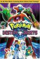 Pokémon 7 – Osud pokémona Deoxise