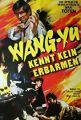 Bruce Lee: Příběh draka (Ba wang quan)